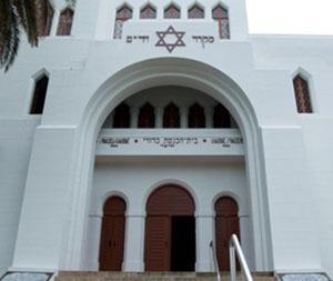 Visita guiada à Sinagoga do Porto